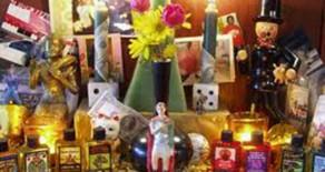 Gift Shop   BH-0335