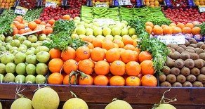 Quality fruit & veg store BD-0248