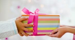 Gift Shop  (BH-0210)